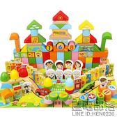 兒童積木玩具3-6周歲益智男孩1-2歲嬰兒木制女孩寶寶拼裝7-8-10歲【萊爾富免運】