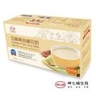 即期品 呷七碗 亞麻黃金鹹豆奶(微鹹) 30gx24包/盒 效期至2021.06.20