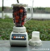 200V 迷你榨汁機家用全自動水果果汁機多功能豆漿機攪拌打汁機  艾美時尚衣櫥YYS