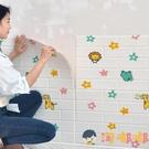 墻紙自粘卡通3d立體墻貼兒童房間溫馨裝飾臥室墻裙防撞【淘嘟嘟】