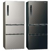 *~新家電錧~*【Panasonic 國際 NR-C500HV-L/V 】500L無邊框鋼板三門變頻電冰箱