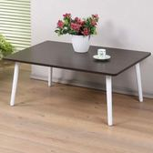 Homelike 東京和室桌-經典PVC-胡桃