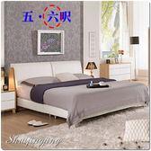【水晶晶家具/傢俱首選】羅德尼6呎皮面床箱式加大雙人床架 JM8101-1