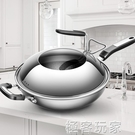 304不銹鋼炒鍋不黏鍋家用無涂層電磁爐煤...