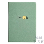 簡約ipad mini5保護套pro平板4/3迷你防摔殼air2殼【極簡生活】