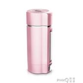 賽美特DJ-H1迷你豆漿機小容量家用全自動免濾單1人五谷嬰兒輔食機CY  (pink Q 時尚女裝)