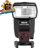 【6期0利率】MEIKE MK600 美科 閃光燈 GN60 高速同步 ((for Canon)) 公司貨 MK-600