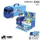 《 瑪琍歐玩具 》豪華醫具房車 / JOYBUS玩具百貨