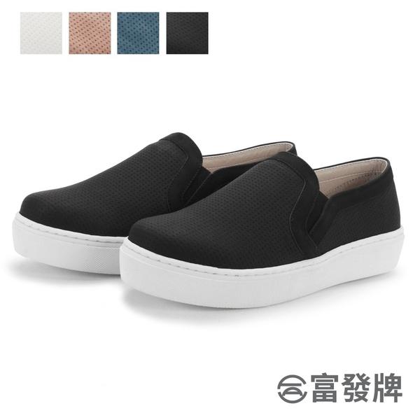 【富發牌】日系素色便鞋-黑/白/牛仔藍/粉  FR31
