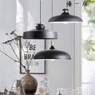 吊燈 現代簡約創意圓形led單頭餐廳燈吊燈WJ-CY潮流