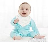 寶寶圍嘴純棉嬰兒三角巾新生兒口水巾按扣防吐奶方巾 簡而美