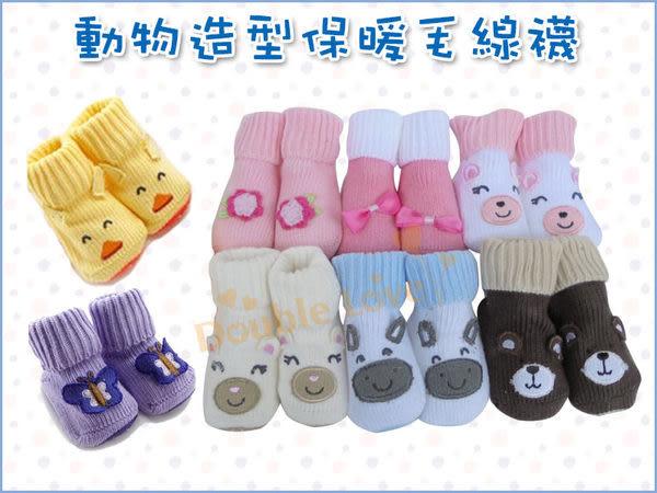 ☆Double Love ☆【JB0017】卡特 手工 毛線襪 嬰兒襪 保暖 止滑 膠底 學步鞋