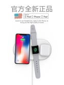 三合一iPhonex無線充電器airpower蘋果X手機xs max專用iPhone8Plus無限xr華為車載快充8p科創美mks歐歐
