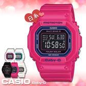 CASIO卡西歐 手錶專賣店  Baby-G BGD-5000-4JF 女錶 日本版 太陽能電波 防水200米 EL背光 橡膠錶帶