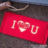 紅包袋  個性創意紅包利是封結婚千元現金大紅包中式浪漫無紡布藝紅包 宜室家居