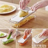 切片器 多功能切菜器 廚房切絲器刨絲器 土豆蘿卜水果切菜機 擦絲器 千與千尋