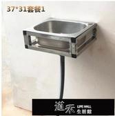 廚房304簡易單槽不銹鋼水槽帶墻上三角支架洗菜盆掛墻式水盆支架 快速出貨