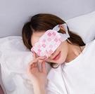 眼罩 暖友蒸汽熱敷眼罩遮光睡覺發熱緩解眼疲勞睡眠可愛眼罩眼貼三片裝【快速出貨八折搶購】