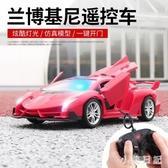 兒童變形遙控汽車電動小汽車充電漂移賽車越野遙控車男孩玩具 aj6973『小美日記』