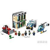 一件免運-樂高積木樂高城市組60140推土機搶銀行LEGOCity積木玩具xw