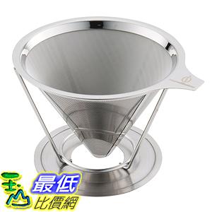 [美國直購] Coffee WW-FE072 Dripper Stainless Steel By Marvellissimo (1-4 Cups) 咖啡濾網