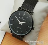 男士手錶   手錶男士防水時尚學生潮男超薄6mm大氣鋼帶   ciyo黛雅