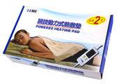 醫技動力式熱敷墊-/電熱毯/熱敷用/溼熱電毯/背部腰部專用-14*20吋(36*55cm)