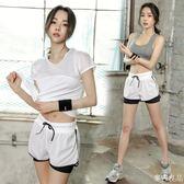 韓國夏季健身服女新款瑜珈服健身房跑步服速干網紗短褲三件套  麥吉良品