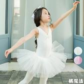無袖 胸前水鑽 硬挺澎澎紗裙芭蕾舞衣 (有開檔暗扣設計) 舞蹈裙 表演服裝 舞台 橘魔法 女童