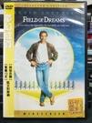 挖寶二手片-P05-008-正版DVD-電影【夢幻成真】凱文科斯納(直購價)