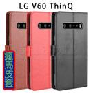 【側掀收納皮套】LG V60 ThinQ 6.8吋 瘋馬皮套/磁扣保護套/手機套-ZW