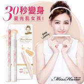 Miss Hana 花娜小姐 瓷光亮采遮瑕筆 ◆86小舖◆