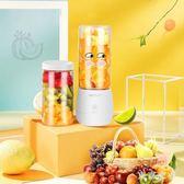 便攜式榨汁杯家用迷你小型充電炸汁果汁機學生電動榨汁機 QQ23078『東京衣社』