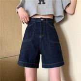 五分褲夏季韓版2020新款高腰顯瘦深藍色明線闊腿五分牛仔褲女裝時尚褲子 雙11 伊蘿