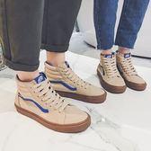 高筒鞋—韓國ulzzang原宿風ins同款米色帆布鞋男女街拍chic情侶高筒滑板鞋 korea時尚記
