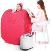 汗蒸箱 桑拿箱家用桑拿浴箱全身熏蒸袋單人蒸汽機汗蒸房發汗箱家庭式T 2色