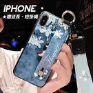 IPHONE X/8/7/6系列 日系清...