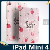 iPad Mini 4 卡通彩繪保護套 蠶絲紋側翻皮套 可愛塗鴉 內層軟殼 超薄簡約 支架 磁扣 平板套 保護殼