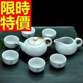 茶具組合 全套含茶杯茶壺茶海-汝窯品茗功夫茶送禮58i2[時尚巴黎]