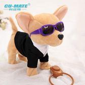 科邁特 電動玩具狗狗走路會唱歌 會叫仿真牽繩狗玩具小狗 男女孩【完美生活館】