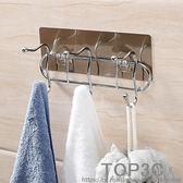 浴室吸盤掛鉤衣帽門廳玄關衣鉤壁掛墻上置物架廚房抹布毛巾架「Top3c」