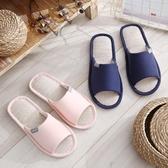 促銷拖鞋家用四季男女棉麻布春秋夏季冬室內亞麻家居家軟底情侶托 宜室