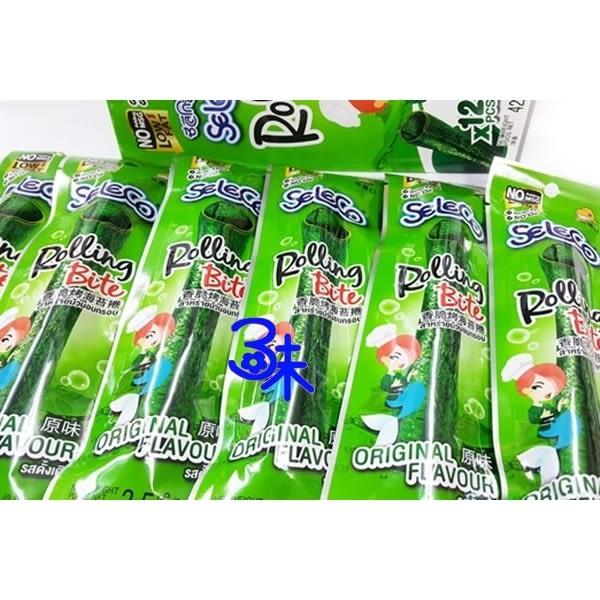(泰國) Seleco 喜樂口 香脆烤海苔捲-原味 1盒42公克(3.5公克*12支)【8852116805220】