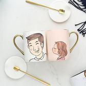情侶杯子一對創意潮流陶瓷馬克杯可愛水杯少女心帶蓋帶勺對杯韓版—聖誕交換禮物