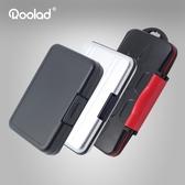存儲卡盒收納包內存卡盒 SD卡 CF卡TF多合一保護盒子銳來德Roolad特賣