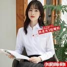 2021春季新款女長袖白襯衫韓版正裝職業裝工作服V領OL襯衣上衣寸 小艾新品