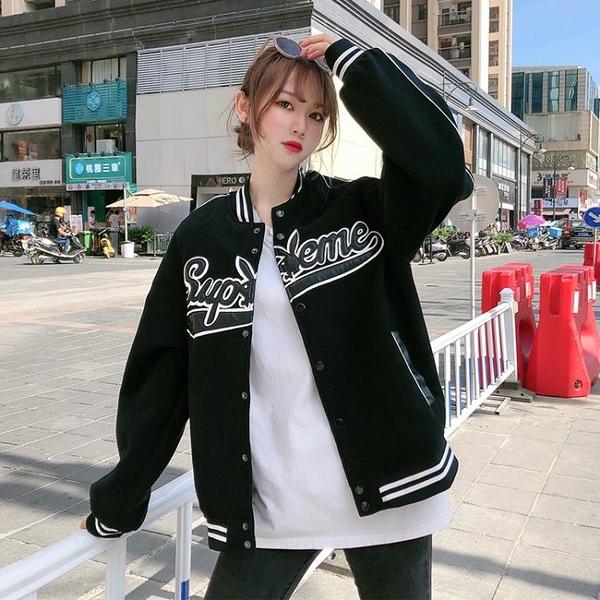 炸街外套女春秋裝2020年新款韓版寬鬆飛行員夾克棒球服ins潮 【年貨大集Sale】
