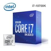 【Intel 英特爾】第十代 Core i7-10700K 八核心處理器