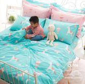 標準雙人床包冬夏兩用被套四件組【 DR380 夢幻星球 綠 】 童趣系列 100% 精梳純棉 OLIVIA