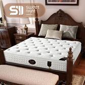 SW天然乳膠床墊1.5/1.8可定制軟硬席夢思床墊   秘密盒子